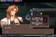 mabinogi_2009_03_22_003.jpg