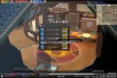 mabinogi_2009_03_22_004.jpg