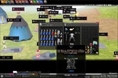 mabinogi_2009_03_25_002.jpg