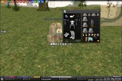 mabinogi_2009_03_31_002.jpg