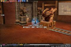 mabinogi_2009_04_04_004.jpg