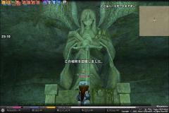 mabinogi_2009_04_12_002.jpg