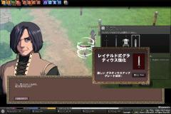 mabinogi_2009_04_14_001.jpg