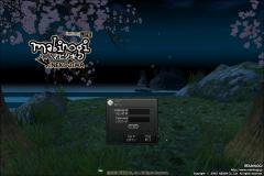 mabinogi_2009_05_02_001.jpg