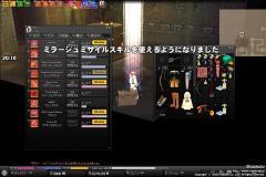 mabinogi_2009_05_17_009.jpg