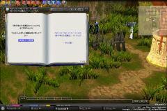 mabinogi_2009_05_31_004.jpg