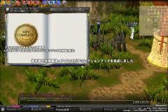 mabinogi_2009_05_31_005.jpg