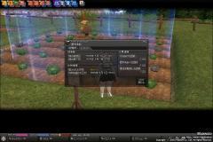 mabinogi_2009_06_06_005.jpg