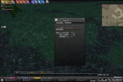 mabinogi_2009_06_06_008.jpg