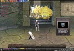 mabinogi_2009_06_18_006.jpg