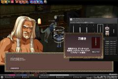 mabinogi_2009_06_27_002.jpg