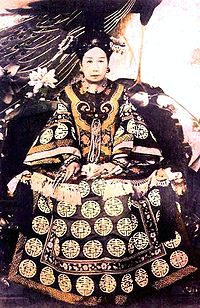 200px-The_Ci-Xi_Imperial_Dowager_Empress_28529.jpg
