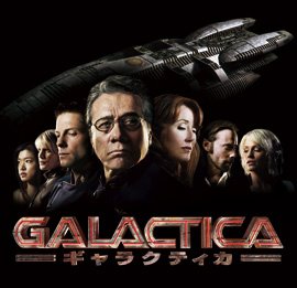 galactica.jpg