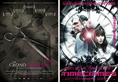timecrimes_poster_A.jpg