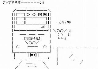 s-無題12
