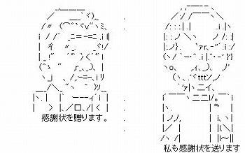 s-tennou1.jpg