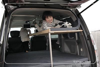 ヴォクシー2段ベッド化キット完成~