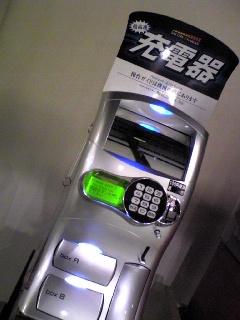 20090330002345