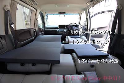 20090514_3.jpg