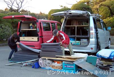 20090611_1.jpg