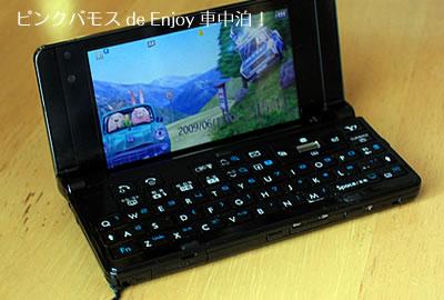 20090612_1.jpg