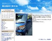 atrai_blog.jpg