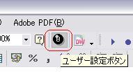 20090614-ed.jpg