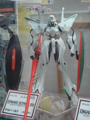 エンゲージ・オクターバーSR3  セイレイ・ジュノーン
