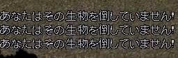 05071103