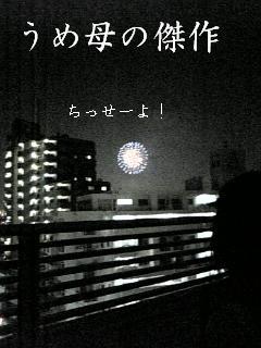 080724_202228.jpg