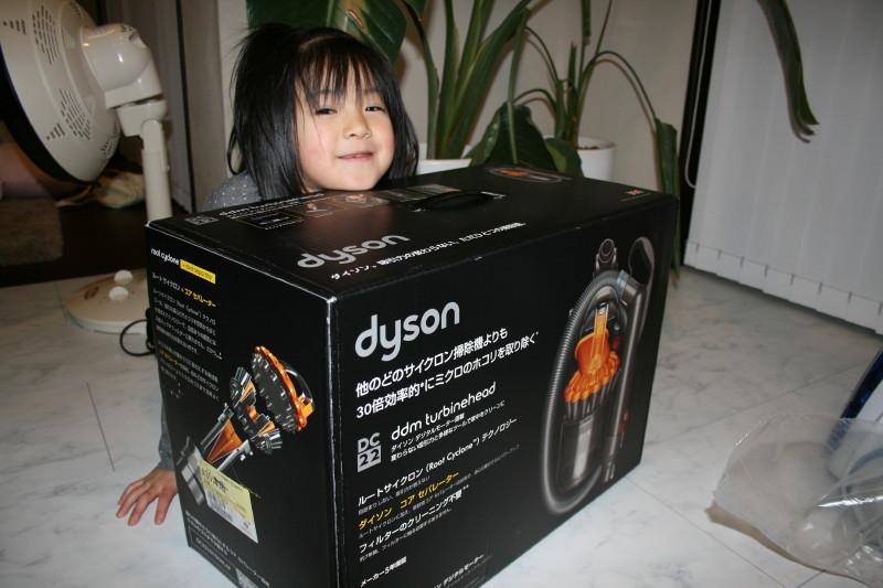daison0001.jpg