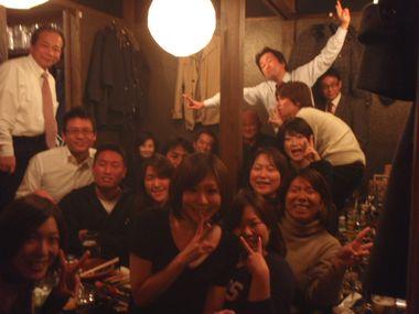 09新年会osaka - コピー
