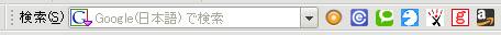 searchbar2.jpg