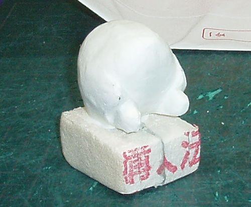 4_粘土の塊