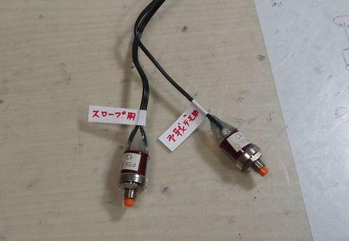 TEC-3用押しボタン