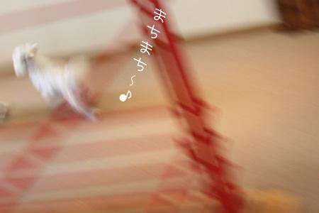 2_15_4444.jpg