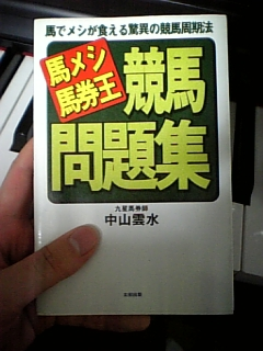 20071223181253