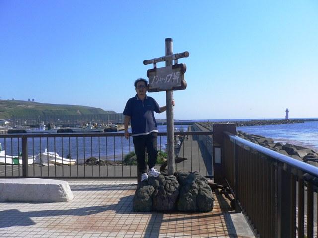 稚内ノシャップ岬