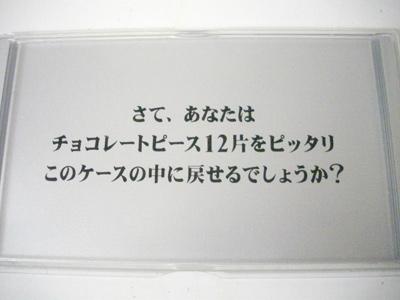 IMGP2373.jpg