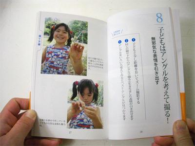 book2_20081102222631.jpg