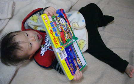 book2_20090115232558.jpg