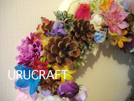 flowers2_20090618225032.jpg