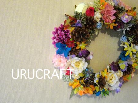 flowers4_20090618225042.jpg