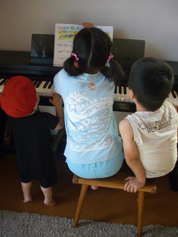 piano6.jpg