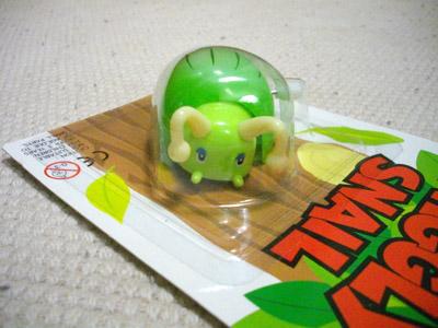toy2.jpg
