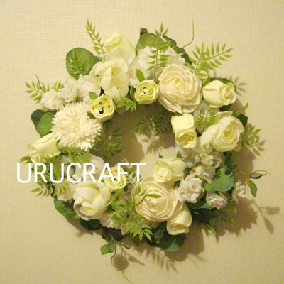 whitegreen.jpg