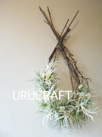 wreath6_20090909180243.jpg
