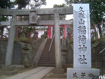 久我山稲荷神社1