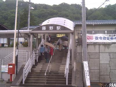 陣馬山20090524a