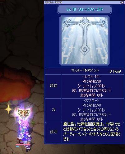 20071206113211.jpg